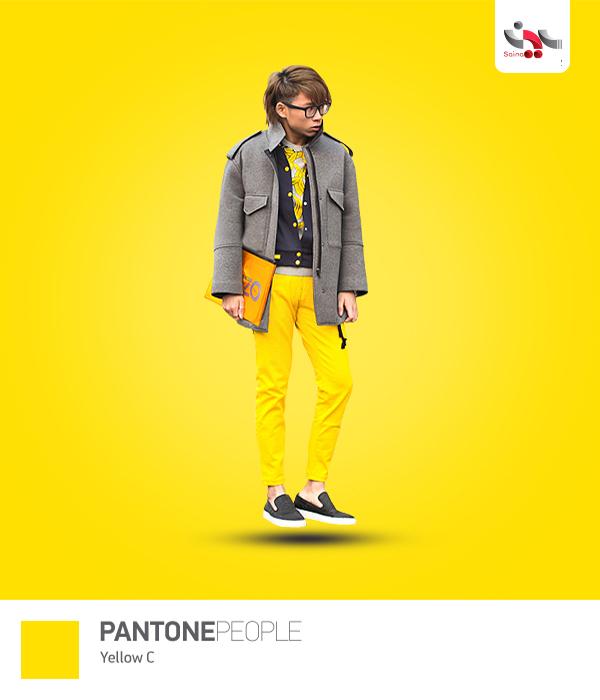 گالری پنتون - رنگ زرد